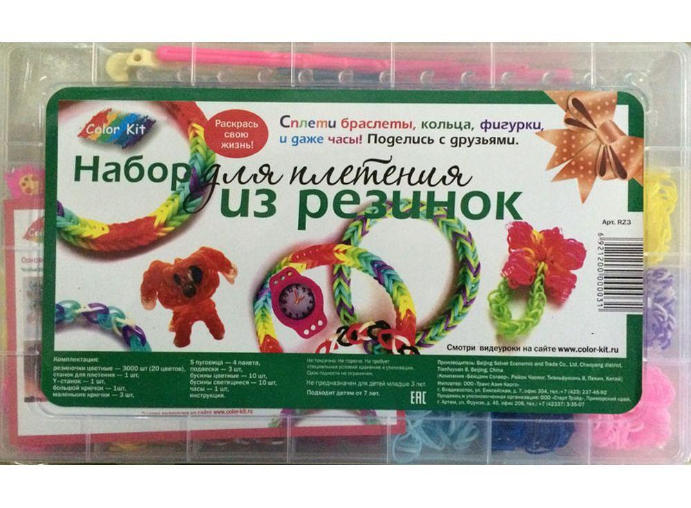 Набор для плетения из резиночек+часыРезинки для плетения<br><br><br>Артикул: RZ3<br>Количество резинок: 3000 шт.