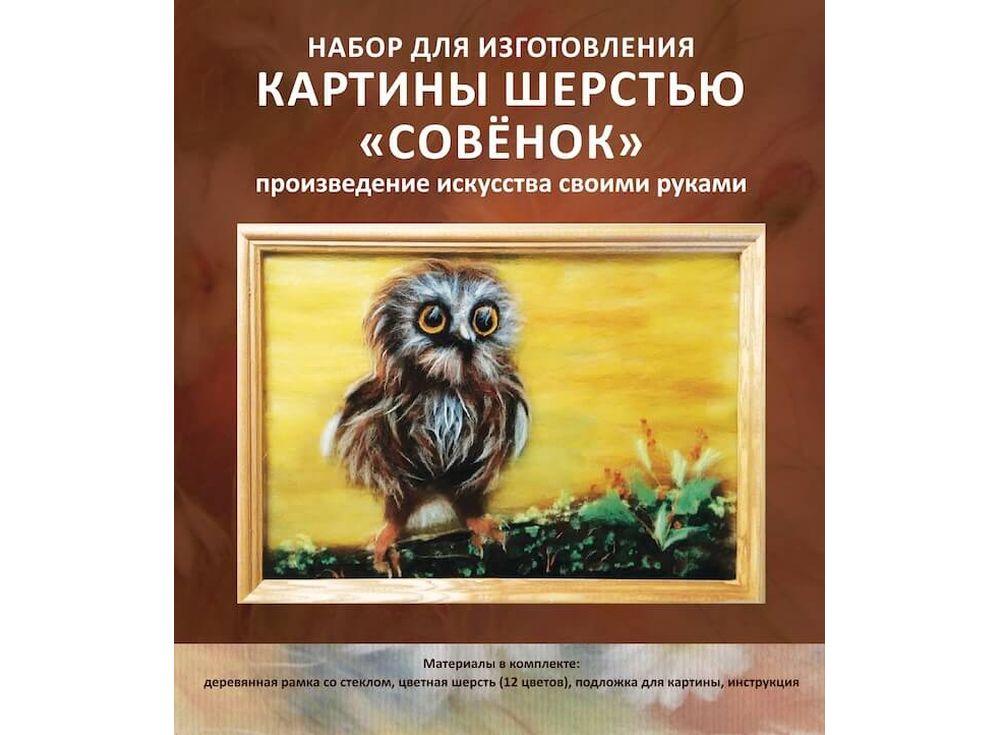 Картина шерстью «Совёнок»