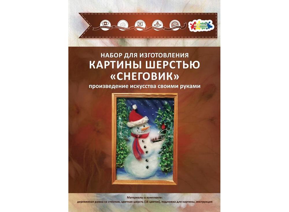 Картина шерстью «Снеговик»
