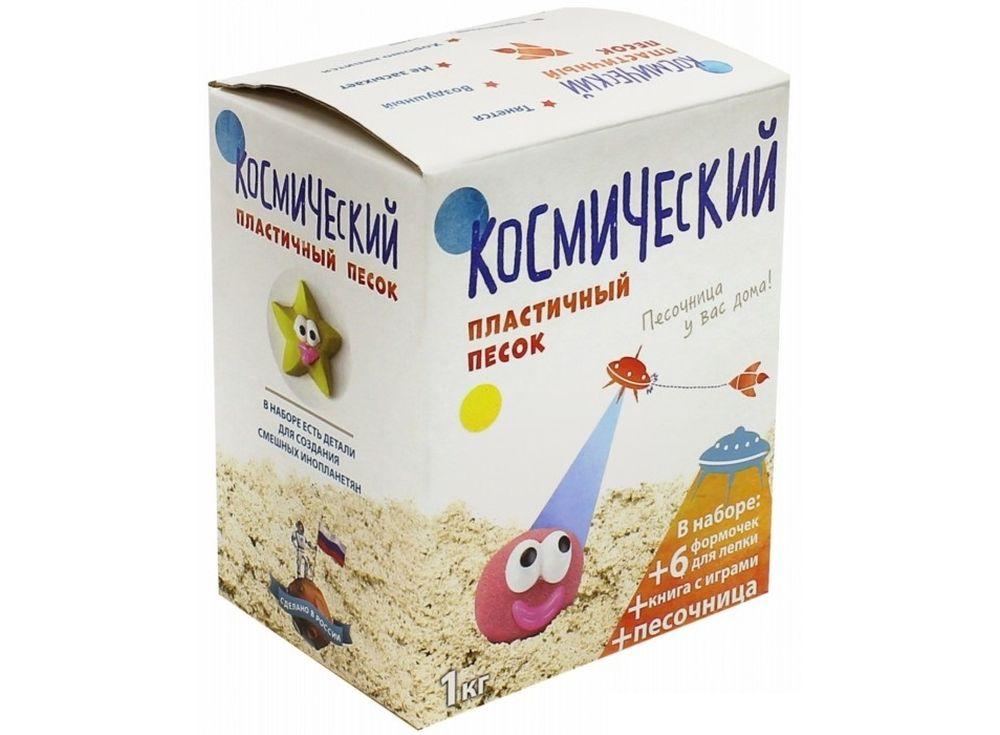 Космический песок 1 кг, классический (с песочницей и формочками)Космический песок<br><br><br>Артикул: КП04К10Н<br>Вес: 1 кг<br>Цвет: Классический<br>Размер упаковки: 10,5x17x14 см