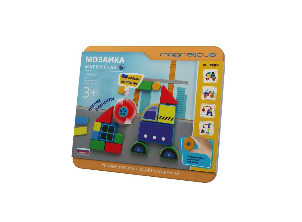 Купить Магнитная мозаика «Стройка», Magneticus