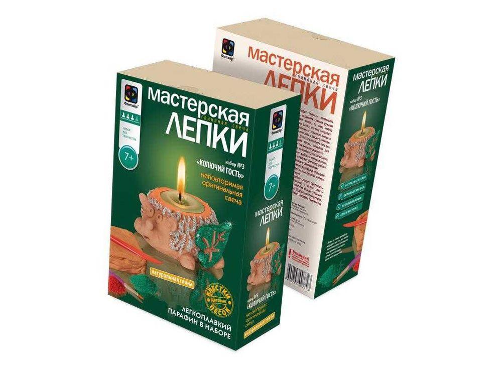 Глиняная свеча «Колючий гость»Глиняные свечи<br><br><br>Артикул: 217023<br>Размер упаковки: 22,5x15,3x7,5 см<br>Возраст: от 7 лет
