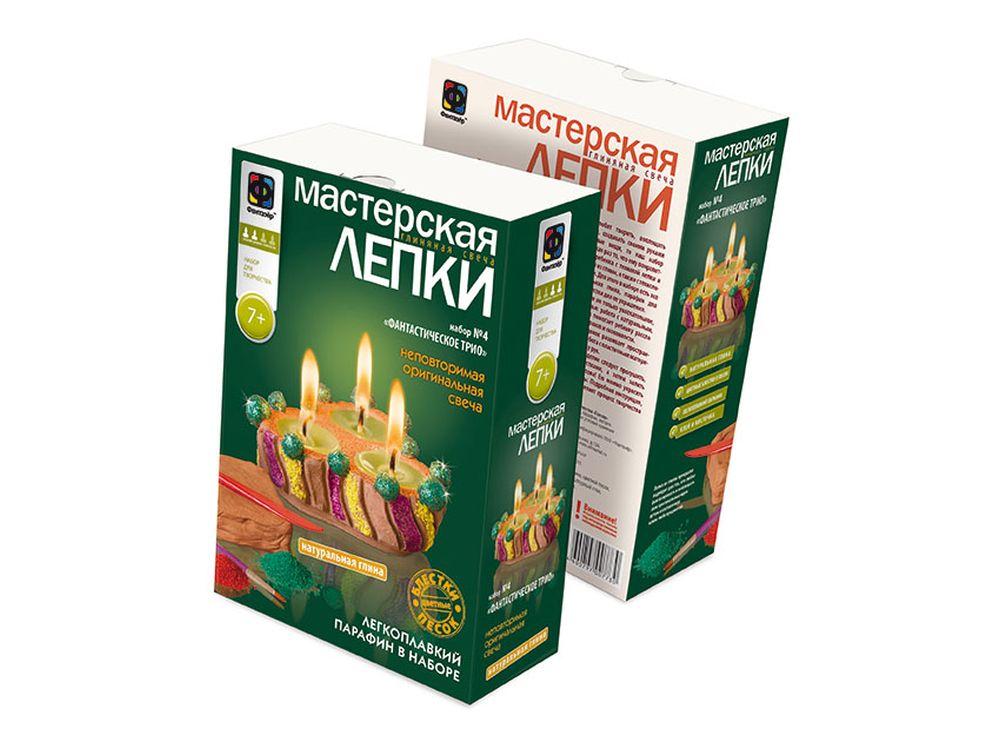 Глиняная свеча «Фантастическое трио»Глиняные свечи<br><br><br>Артикул: 217024<br>Размер упаковки: 22,5x15,3x7,5 см