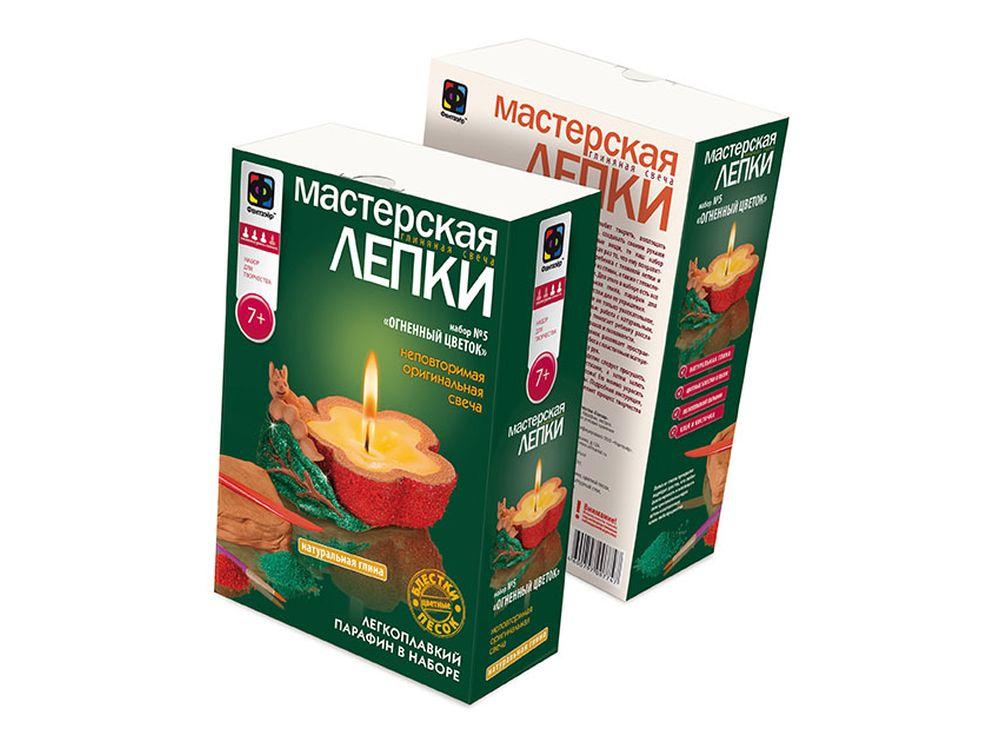 Глиняная свеча «Огненный цветок»Глиняные свечи<br><br><br>Артикул: 217025<br>Размер упаковки: 22,5x15,3x7,5 см<br>Возраст: от 7 лет