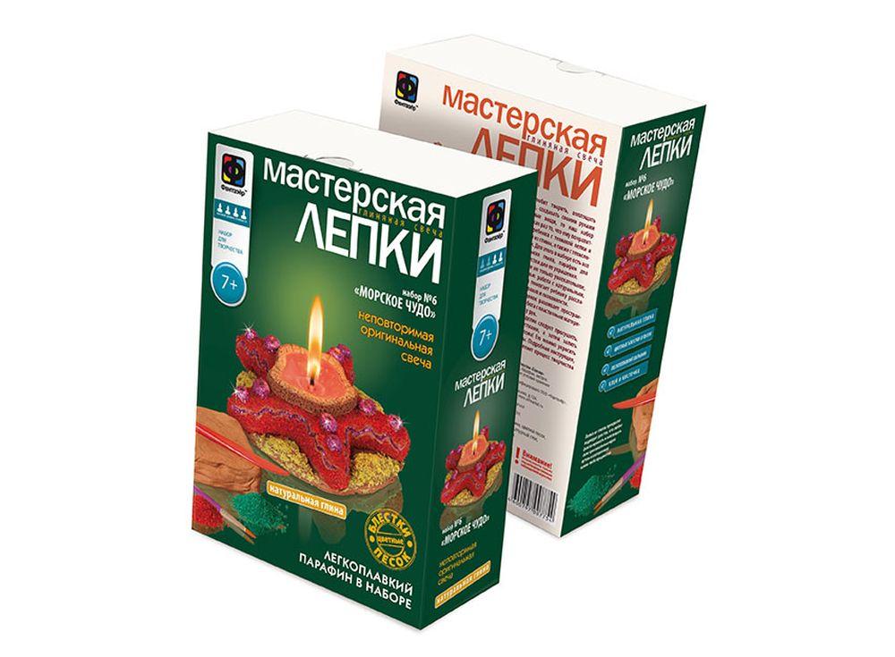 Глиняная свеча «Морское чудо»Глиняные свечи<br><br><br>Артикул: 217026<br>Размер упаковки: 22,5x15,3x7,5 см<br>Возраст: от 7 лет