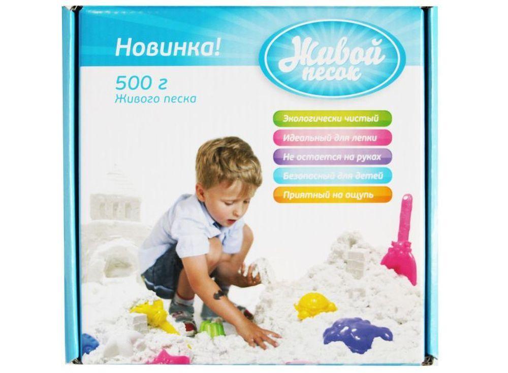 Живой песок 500 гЖивой песок<br>Приятный на ощупь, мягкий, похожий на теплый, идеально чистый морской песок, всегда вызывает у детей желание поиграть. Невозможно удержаться, чтобы не слепить из этого песка забавных животных, небольшой замок или множество куличиков. Не сыпучий, пластичны...<br><br>Артикул: 2393<br>Вес: 0,5 кг<br>Размер упаковки: 16x15,6x6 см