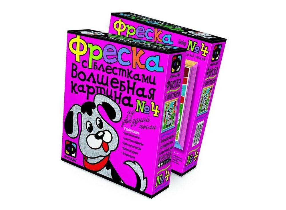 Фреска с блестками «Щенок»Фрески<br><br><br>Артикул: 407054<br>Размер упаковки: 22x18,5x5 см<br>Возраст: от 3 лет