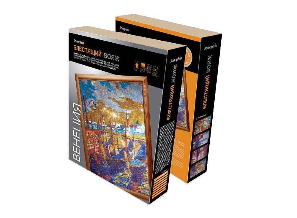 Набор для творчества «Блестящий вояж. Венеция»Фрески<br><br><br>Артикул: 427108<br>Размер упаковки: 35x45x7 см<br>Возраст: от 8 лет