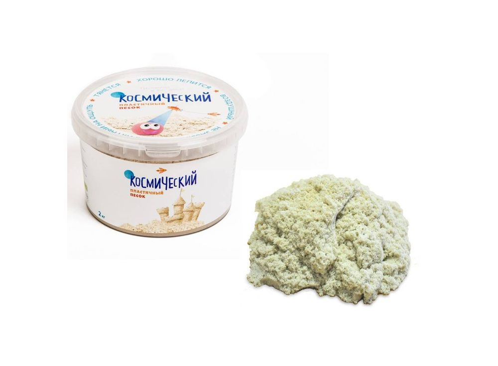 Космический песок 2 кг, классический цвет — Умный песокКосмический песок<br><br><br>Артикул: 710-200<br>Вес: 2,1 кг<br>Цвет: Классический<br>Размер упаковки: 19x19x12 см