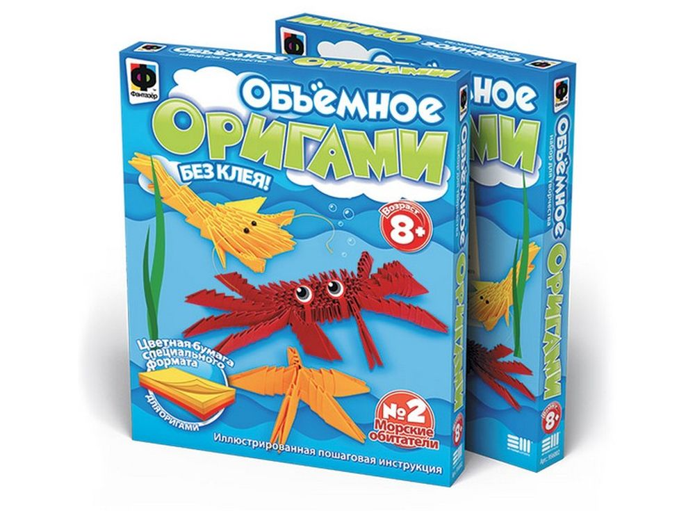 Объемное оригами «Морские обитатели»Оригами<br><br><br>Артикул: 956002<br>Размер упаковки: 22x18,5x2,5 см