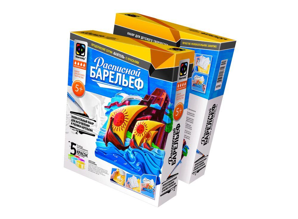 Барельеф «Навстречу приключениям»Расписные барельефы<br><br><br>Артикул: 987002<br>Размер упаковки: 25,5x20x4,5 см<br>Возраст: от 5 лет