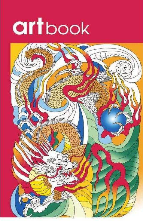 Записная книга-раскраска ARTbook. Китай (красная)Книги-раскраски<br><br><br>Артикул: 99905087<br>Размер: 14x21 см<br>Год издания: 2016 г.<br>Количество страниц шт: 96<br>Переплёт: твердый переплет