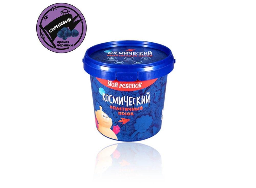 Космический песок сиреневый 1 кг, с ароматом черникиКосмический песок<br><br><br>Артикул: KP1GCH<br>Вес: 1 кг<br>Цвет: Сиреневый<br>Размер упаковки: 11,8x12,2x11,8 см