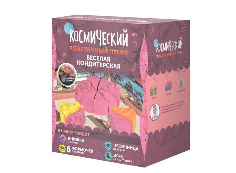 Набор космического песка «Веселая кондитерская» 1 кг, с ароматом клубникиКосмический песок<br><br><br>Артикул: SPS01<br>Вес: 1 кг<br>Цвет: Розовый<br>Размер упаковки: 17x10,5x14 см