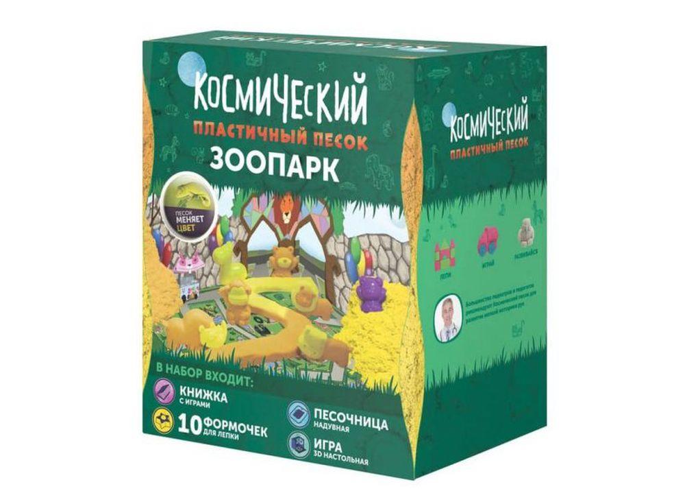 Набор космического песка «Зоопарк» 1 кг, меняет цветКосмический песок<br><br><br>Артикул: SPS03<br>Вес: 1 кг<br>Цвет: Оранжевый<br>Размер упаковки: 17x10,5x14 см