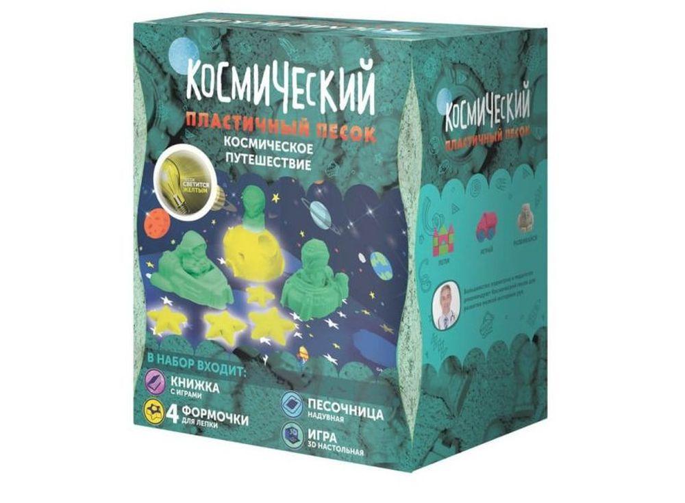 Набор космического песка «Космическое путешествие» 1 кгКосмический песок<br><br><br>Артикул: SPS04<br>Вес: 1 кг<br>Цвет: Зеленый<br>Размер упаковки: 17x10,5x14 см