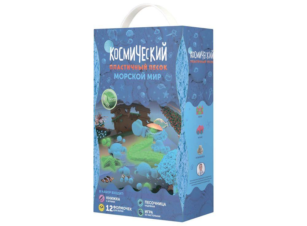 Набор космического песка «Морской мир» 3 кгКосмический песок<br><br><br>Артикул: SPS10<br>Вес: 3 кг<br>Цвет: Голубой<br>Размер упаковки: 8x30x18 см