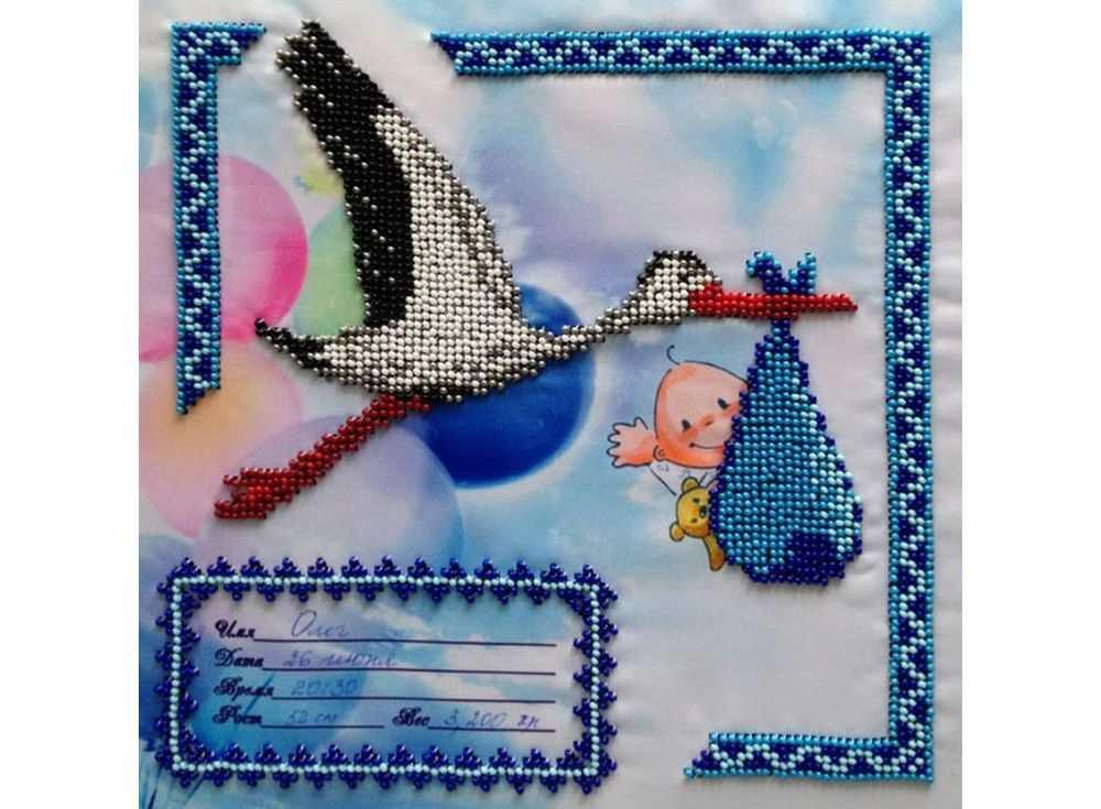Набор вышивки бисером «Метрика для мальчика»Вышивка бисером FeDi<br><br>