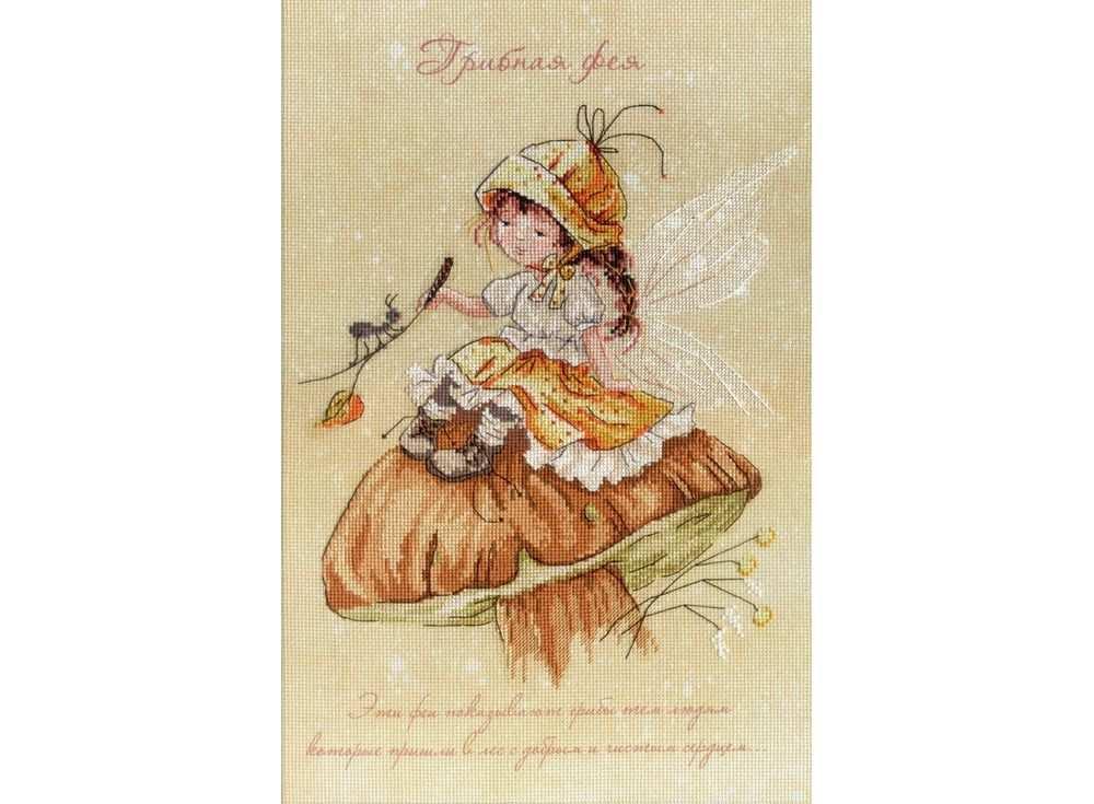 Купить Вышивка крестом, Набор для вышивания «Грибная фея», МП-студия, 30x20 см, РК-476
