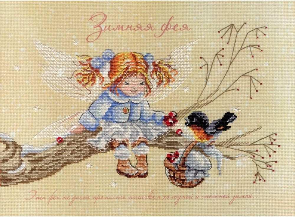 Купить Вышивка крестом, Набор для вышивания «Зимняя фея», МП-студия, 20x27 см, РК-491