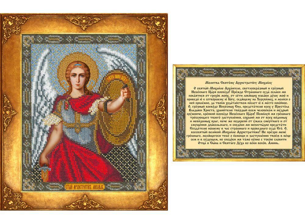 Набор вышивки бисером «Святой Архистратиг Михаил» (комплект)Вышивка бисером<br><br>