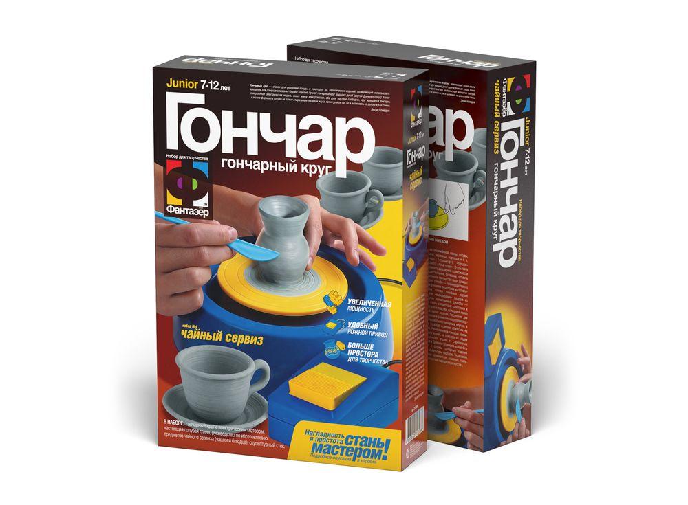 Набор для творчества «Гончар. Чайный сервиз»Гончарные наборы<br><br><br>Артикул: 217004<br>Размер упаковки: 36x24,5x7,3 см<br>Возраст: от 7 лет