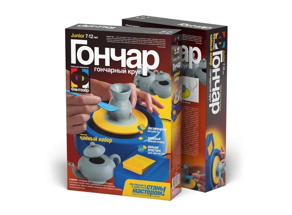 Набор для творчества «Гончар. Чайный набор»Гончарные наборы<br><br><br>Артикул: 217005<br>Размер упаковки: 36x24,5x7,3 см<br>Возраст: от 7 лет