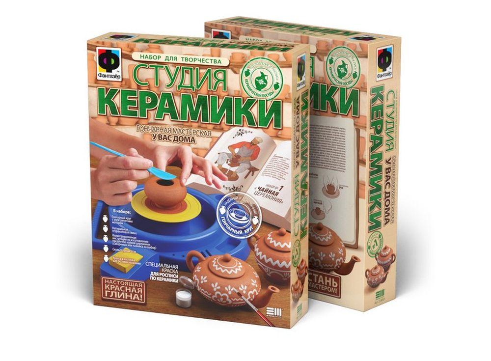 Набор для творчества «Студия керамики. Чайная церемония»Гончарные наборы<br><br><br>Артикул: 218001<br>Размер упаковки: 45x35x9 см<br>Возраст: от 7 лет