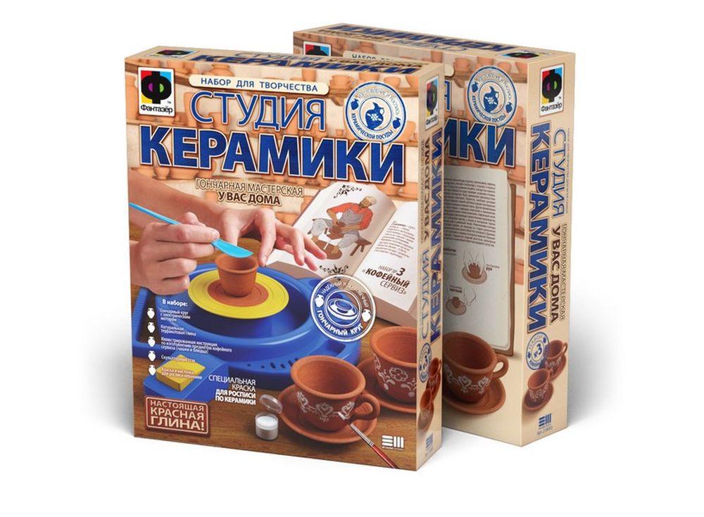 Набор для творчества «Студия керамики. Кофейный сервиз»Гончарные наборы<br><br><br>Артикул: 218003<br>Размер упаковки: 45x35x9 см<br>Возраст: от 7 лет