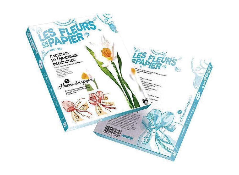 Плетение из бумаги «Нежный нарцисс»Плетение из бумаги<br><br><br>Артикул: 957001<br>Размер упаковки: 22x18,5x2,5 см