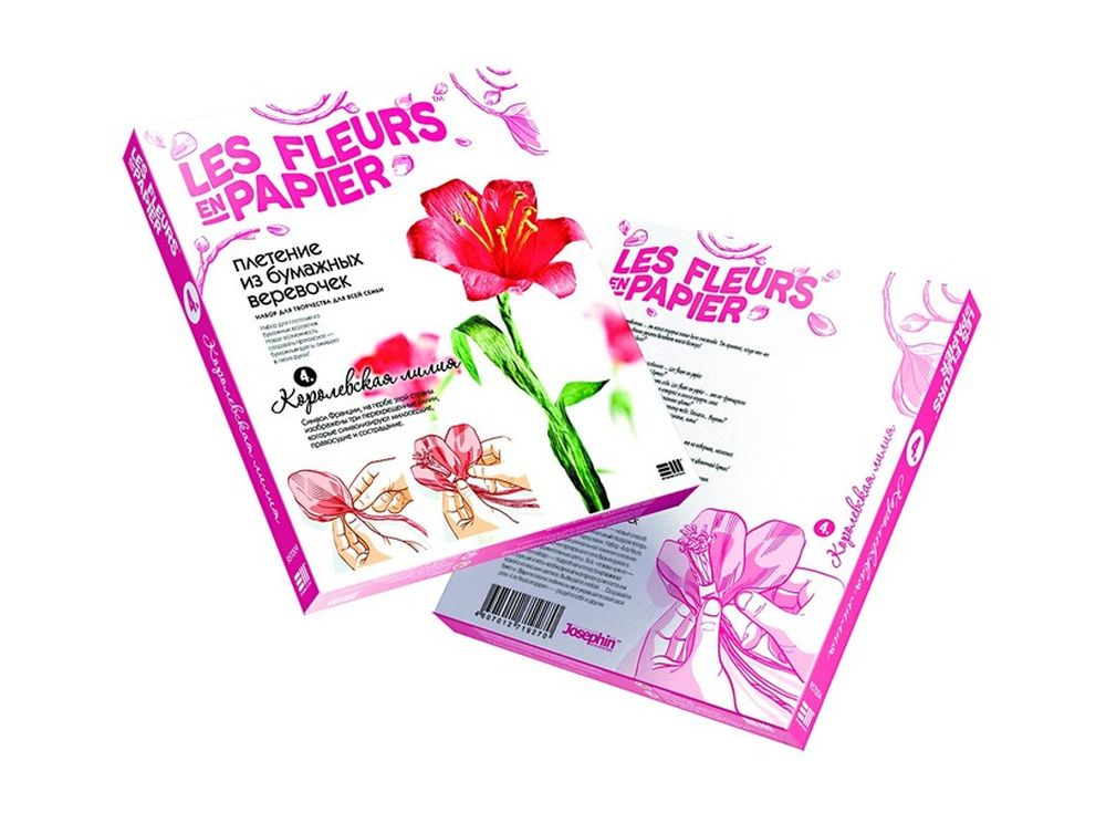 Плетение из бумаги «Королевская лилия»Плетение из бумаги<br><br><br>Артикул: 957004<br>Размер упаковки: 22x18,5x2,5 см<br>Возраст: от 8 лет