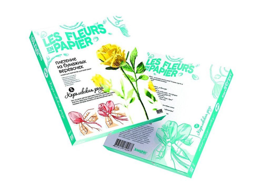 Плетение из бумаги «Королевская роза»Плетение из бумаги<br><br><br>Артикул: 957005<br>Размер упаковки: 22x18,5x2,5 см