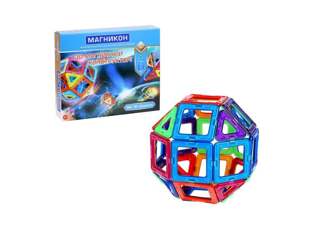 Магнитный конструктор «Комета»Магнитные конструкторы<br>МАГНИКОН – магнитный конструктор, открывающий творческие способности ребенка, созданный с использованием новых технологий. Конструктор создан для всестороннего становления и выявления общих и уникальных качеств детей, для разнообразия творческой и мыслите...<br><br>Артикул: МК-30<br>Вес: 750 г<br>Материал: пластик с магнитными вставками<br>Упаковка: картонная коробка<br>Размер упаковки: 29x25x5,5 см<br>Возраст: от 3 лет