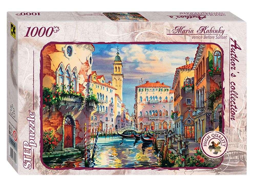 Пазлы «Венеция перед закатом»Пазлы от производителя Step Puzzle<br><br><br>Артикул: 79535<br>Размер: 68x48 см<br>Размер упаковки: 40x27x5,5 см<br>Возраст: от 7 лет
