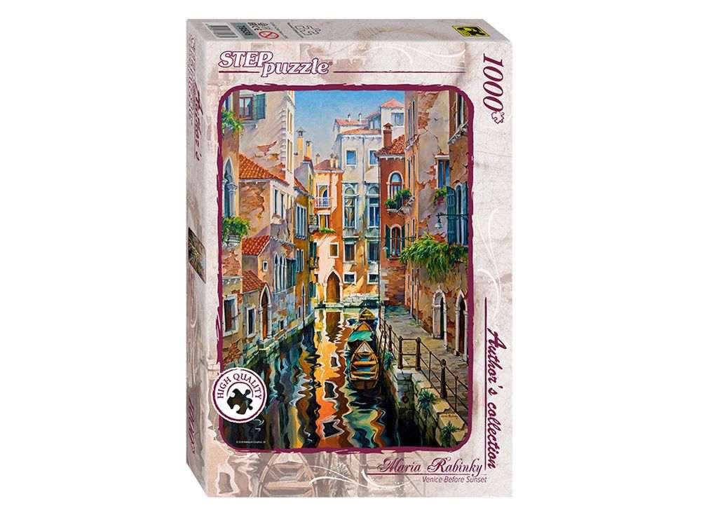 Пазлы «Солнечная аллея в Венеции»Пазлы от производителя Step Puzzle<br><br><br>Артикул: 79536<br>Размер: 68x48 см<br>Размер упаковки: 40x27x5,5 см<br>Возраст: от 7 лет