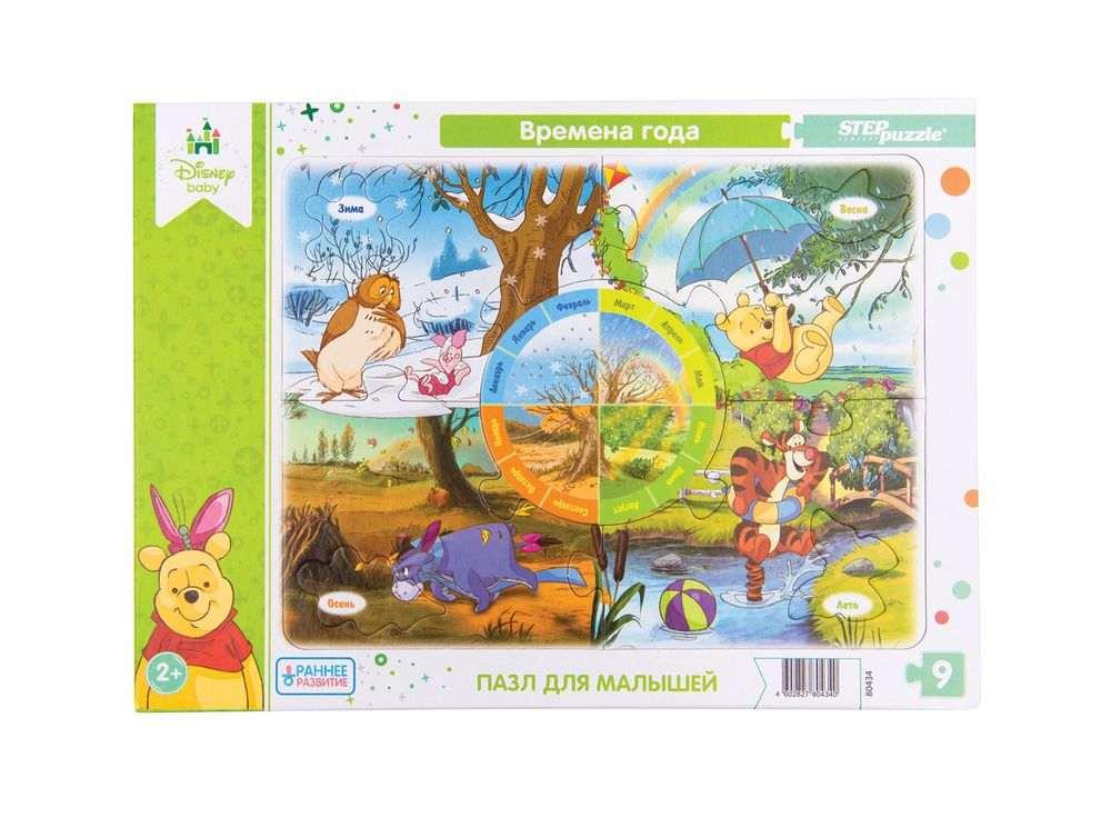 Пазлы для малышей «Времена года» (планшетный пазл)Пазлы от производителя Step Puzzle<br><br><br>Артикул: 80434<br>Размер упаковки: 30x20x12,5 см<br>Возраст: от 1 года