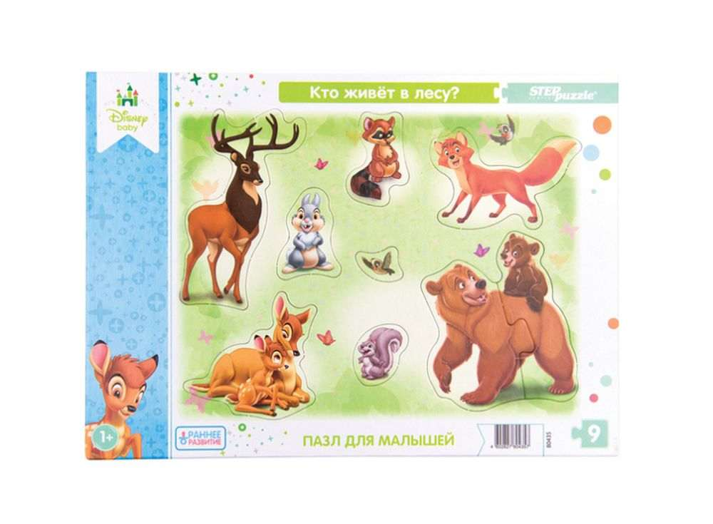 Пазлы для малышей «Кто живёт в лесу?» (планшетный пазл)Пазлы от производителя Step Puzzle<br><br><br>Артикул: 80435<br>Размер упаковки: 30x20x12,5 см<br>Возраст: от 1 года