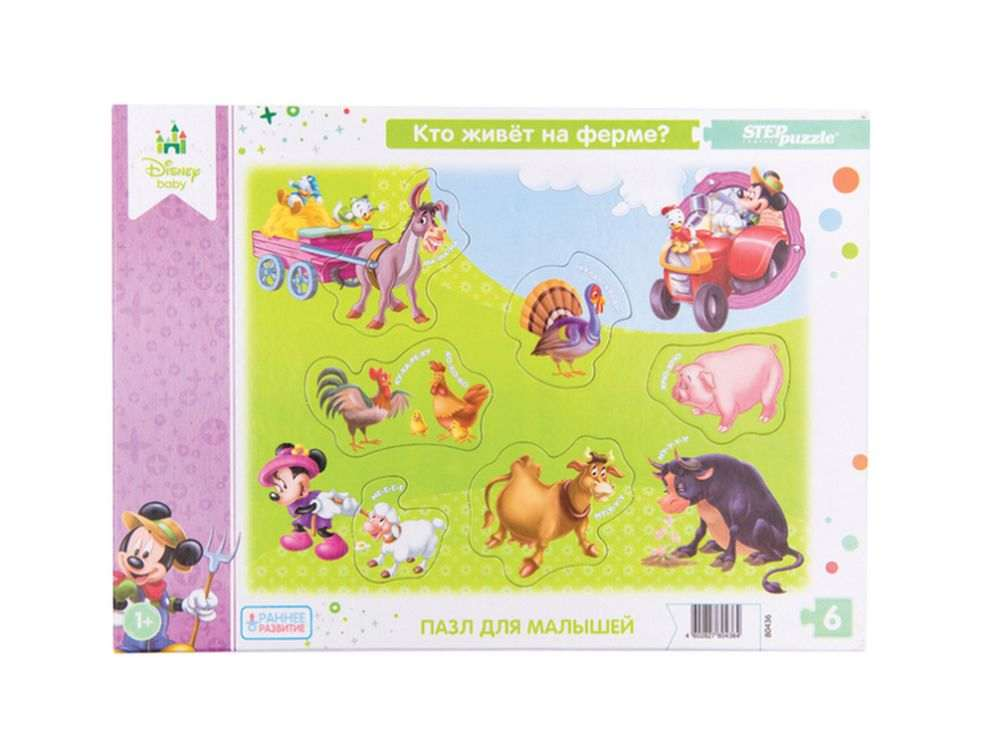 Пазлы для малышей «Кто живёт на ферме?» (планшетный пазл)Пазлы от производителя Step Puzzle<br><br><br>Артикул: 80436<br>Размер упаковки: 30x20x12,5 см<br>Возраст: от 1 года