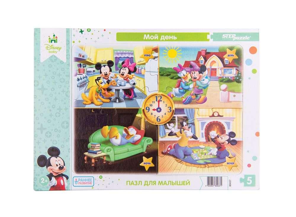 Пазлы для малышей «Мой день» (планшетный пазл)Пазлы от производителя Step Puzzle<br><br><br>Артикул: 80437<br>Размер упаковки: 30x20x12,5 см<br>Возраст: от 1 года