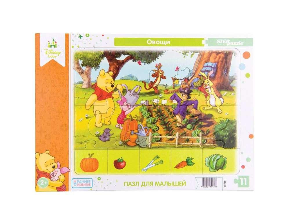 Пазлы для малышей «Овощи» (планшетный пазл)Пазлы от производителя Step Puzzle<br><br><br>Артикул: 80438<br>Размер упаковки: 30x20x12,5 см<br>Возраст: от 1 года