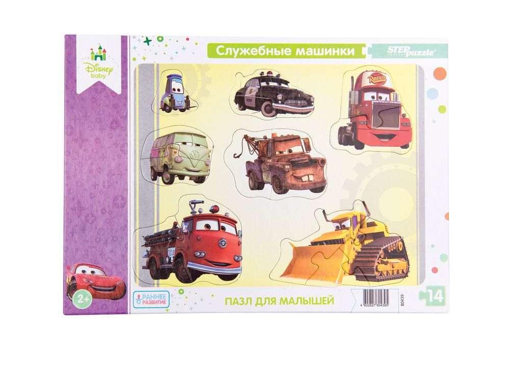 Пазлы для малышей «Служебные машинки» (планшетный пазл)Пазлы от производителя Step Puzzle<br><br><br>Артикул: 80439<br>Размер упаковки: 30x20x12,5 см<br>Возраст: от 1 года