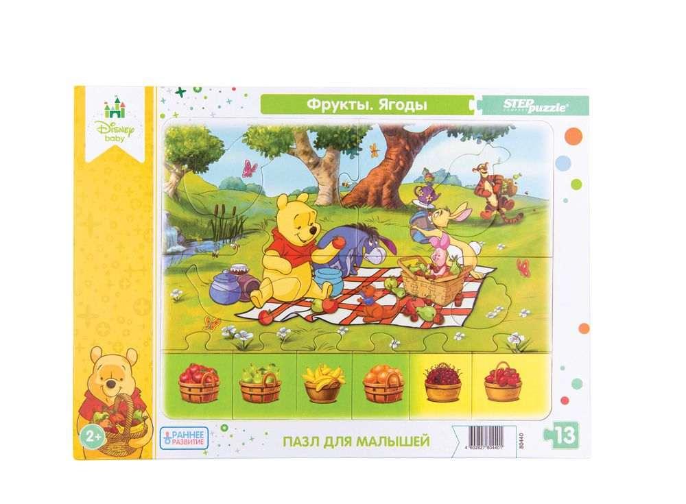 Пазлы для малышей «Фрукты. Ягоды» (планшетный пазл)Пазлы от производителя Step Puzzle<br><br><br>Артикул: 80440<br>Размер упаковки: 30x20x12,5 см<br>Возраст: от 1 года