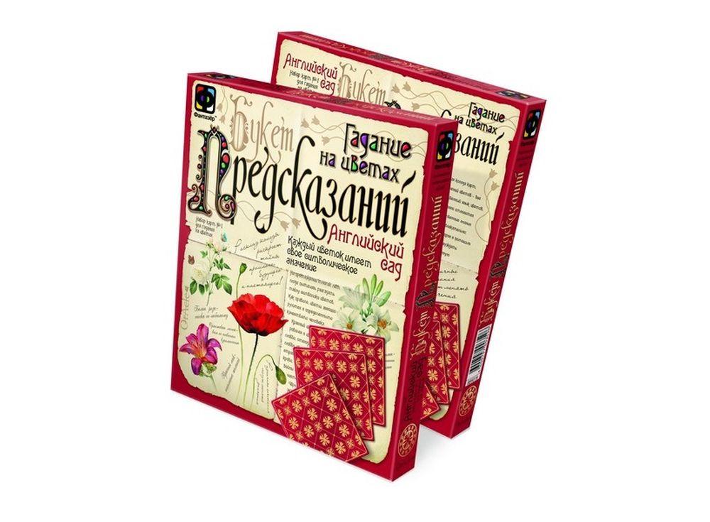 Игра Букет предсказаний «Английский сад»Настольные карточные игры<br>В комплекте настольной игры юные леди найдут 16 карт из плотного мелованного картона и подробную инструкцию с несколькими вариантами гаданий.<br><br><br> Принцип гадания прост - он основан на совпадении половинок картинки цветка. В игре предусмотрена карта...<br><br>Артикул: 889018<br>Размер упаковки: 19x12,5x3 см<br>Возраст: от 7 лет<br>Количество игроков: 2+<br>Аудитория: Детские