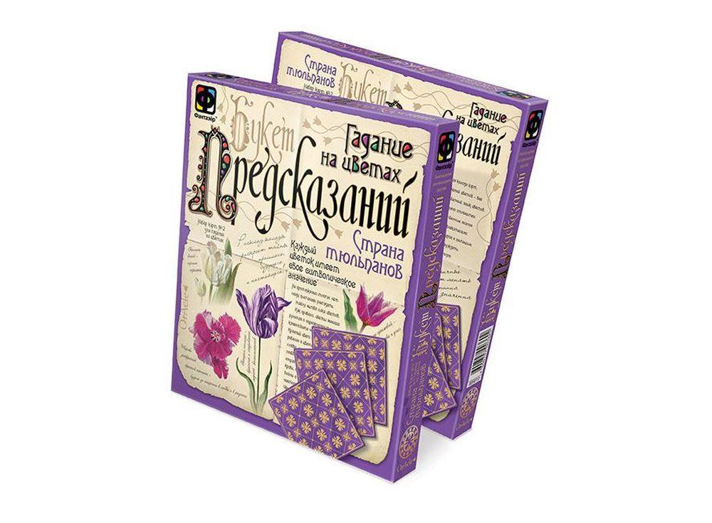 Игра Букет предсказаний «Страна тюльпанов»Настольные карточные игры<br>В комплекте настольной игры юные леди найдут 16 карт из плотного мелованного картона и подробную инструкцию с несколькими вариантами гаданий.<br><br><br> Принцип гадания прост - он основан на совпадении половинок картинки цветка. В игре предусмотрена карта...<br><br>Артикул: 889019<br>Размер упаковки: 19x12,5x3 см<br>Возраст: от 7 лет<br>Количество игроков: 2+<br>Аудитория: Детские