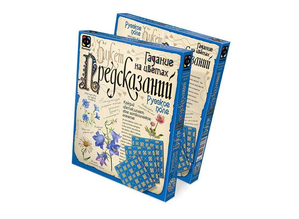 Игра Букет предсказаний «Русское поле»Настольные карточные игры<br>В комплекте настольной игры юные леди найдут 16 карт из плотного мелованного картона и подробную инструкцию с несколькими вариантами гаданий.<br><br><br> Принцип гадания прост - он основан на совпадении половинок картинки цветка. В игре предусмотрена карта...<br><br>Артикул: 889020<br>Размер упаковки: 19x12,5x3 см<br>Возраст: от 7 лет<br>Количество игроков: 2+<br>Аудитория: Детские
