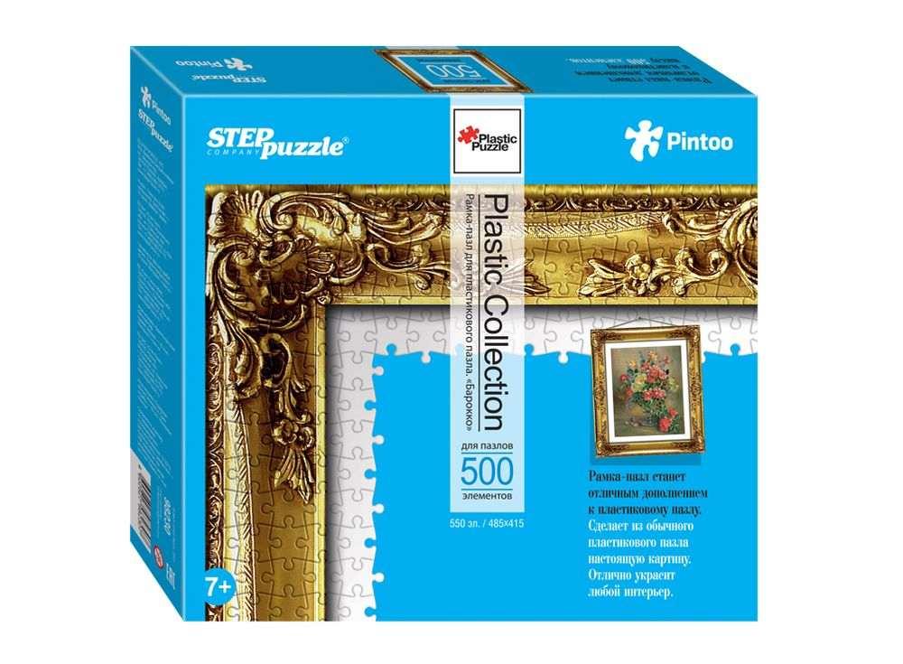 Пластиковая рамка-пазл «Барокко»Пазлы от производителя Step Puzzle<br><br><br>Артикул: 98230<br>Размер: 48,5x41,5 см<br>Размер упаковки: 23x21,5x5 см<br>Возраст: от 7 лет