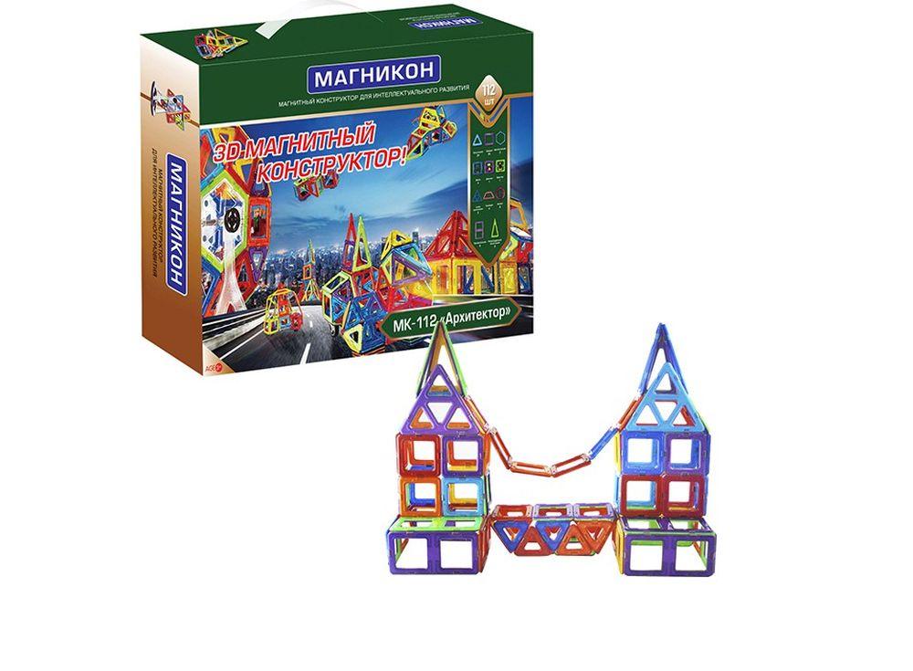 Магнитный конструктор «Архитектор»Магнитные конструкторы<br>Конструктор продвинутого уровня! В данной комплектации увеличено количество сборки непропорциональных фигур, различных движущихся моделей. «Архитектор» — это уникальный 3D-конструктор, разработанный специалистами для развития способностей детей. Ребён...<br><br>Артикул: MK-112<br>Вес: 2700 г<br>Материал: пластик с магнитными вставками<br>Упаковка: картонная коробка<br>Размер упаковки: 58x40,5x12 см<br>Возраст: от 3 лет