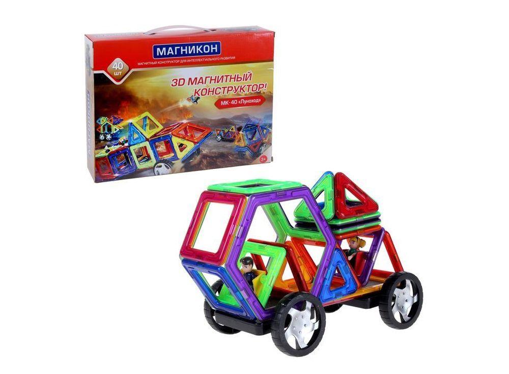Магнитный конструктор «Луноход»Магнитные конструкторы<br><br><br>Артикул: MK-40<br>Вес: 1250 г<br>Материал: пластик с магнитными вставками<br>Упаковка: картонная коробка<br>Размер упаковки: 38,8x28,5x8,4 см<br>Возраст: от 3 лет