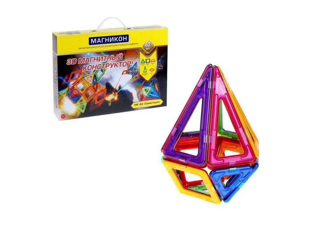 Магнитный конструктор «Гравитация»Магнитные конструкторы<br><br><br>Артикул: MK-62<br>Вес: 1450 г<br>Материал: пластик с магнитными вставками<br>Упаковка: картонная коробка<br>Размер упаковки: 42x30x8,1 см<br>Возраст: от 3 лет