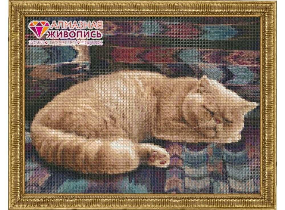 Стразы «Персидский кот»Алмазная Живопись<br><br><br>Артикул: АЖ-1462<br>Основа: Холст без подрамника<br>Сложность: средние<br>Размер: 30x40 см<br>Выкладка: Полная<br>Количество цветов: 32<br>Тип страз: Квадратные